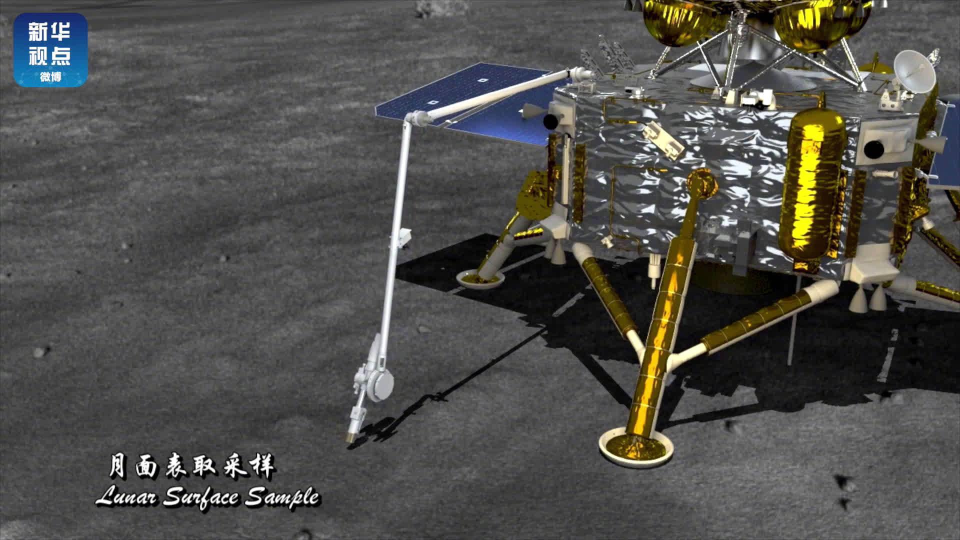 """嫦娥五号如何""""挖土""""?看这个模拟视频就懂了"""