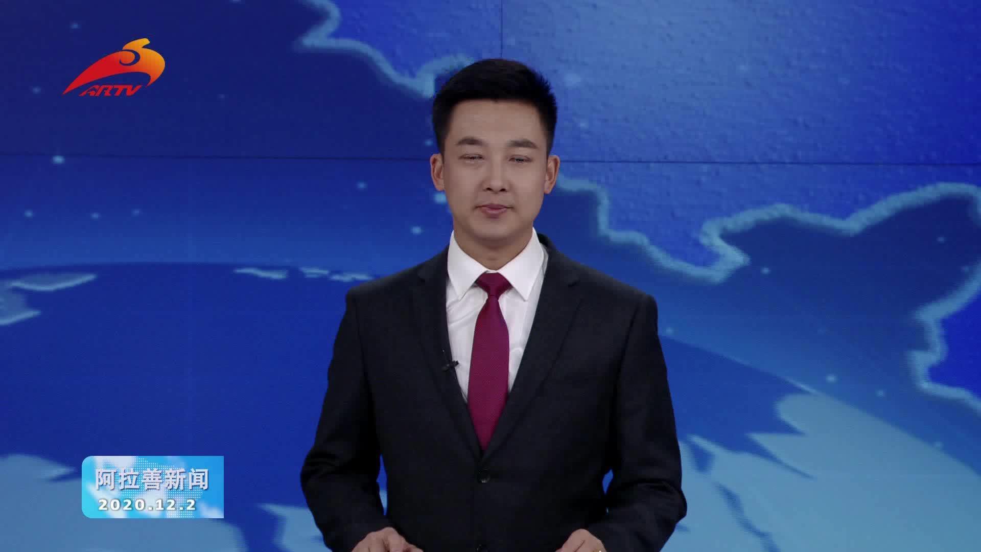 《内蒙古自治区文明行为促进条例》12月1日起正式施行
