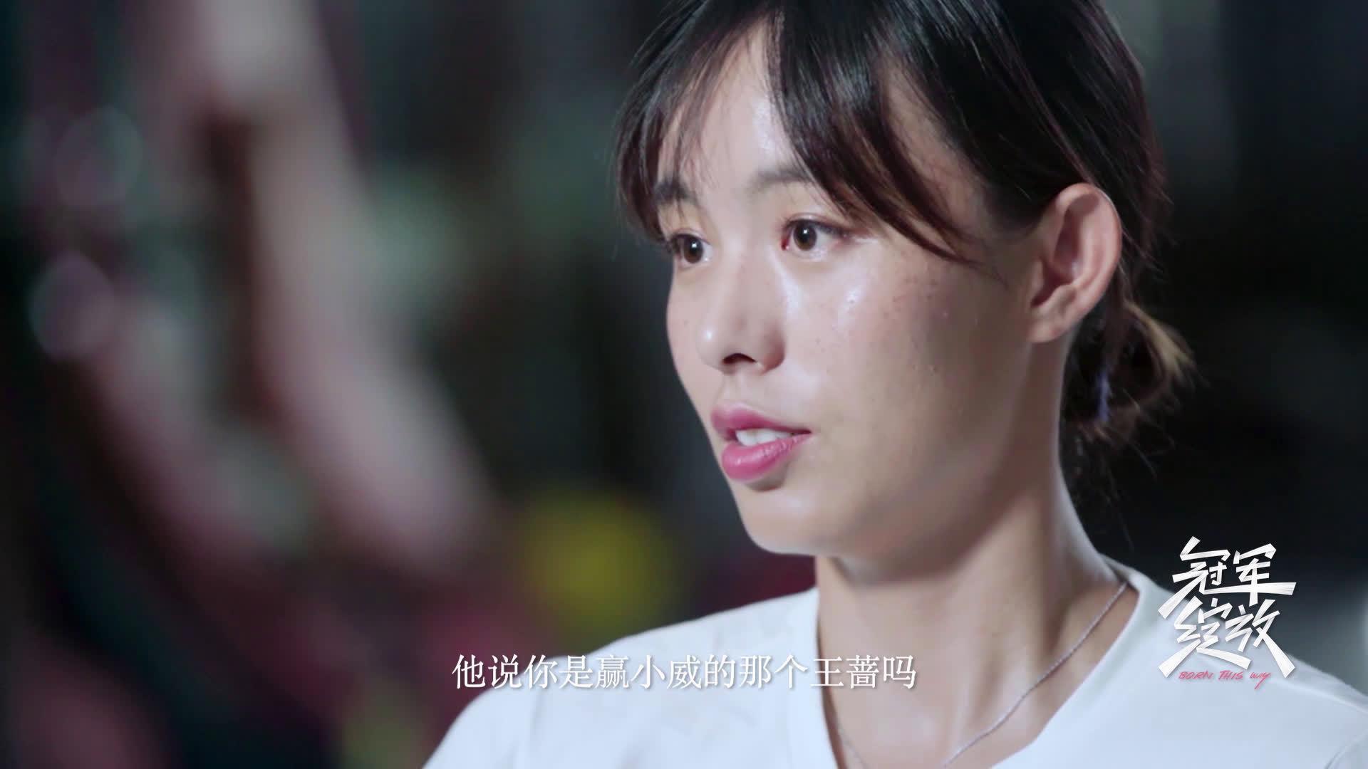 中国网球一姐