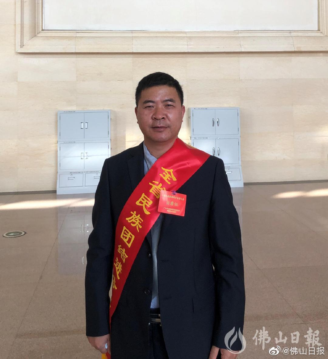 """喜报!南海艺高西藏班学生的""""南海阿爸""""张兴亭获省表彰"""