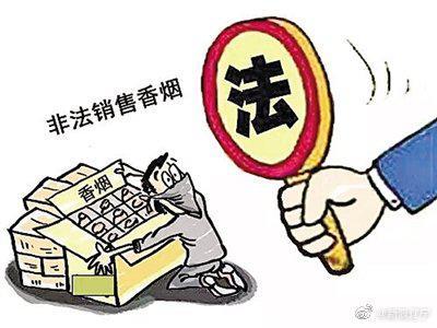 沈阳市重拳打击无证售烟及非法销售电子烟
