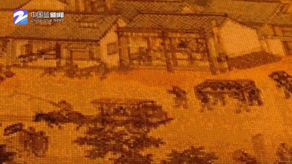 11年千万针绣成45米长卷清明上河图