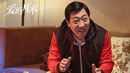 """【影视资讯】《爱的厘米》热播 韩童生演绎嘴硬心软""""护宝爹""""他"""