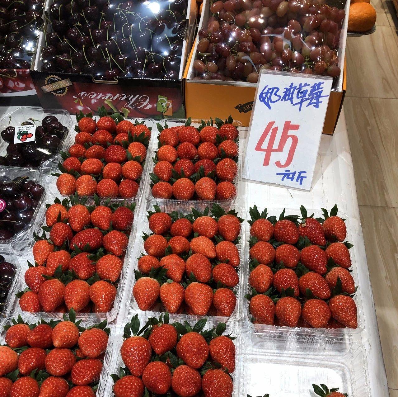 【关注】萧山本地草莓新鲜上市啦!看着就想吃,价格怎么样?