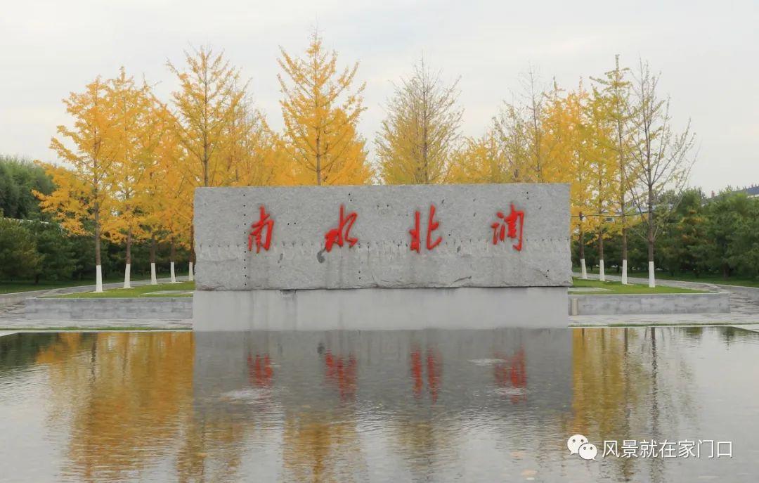 南水润京城——南水进京量达60亿立方米