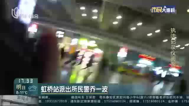 火车站内孕妇晕倒  热心众人紧急救助