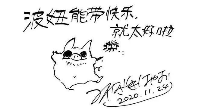 《崖上的波妞》定档12月31日,宫崎骏再为中国观众送手写信