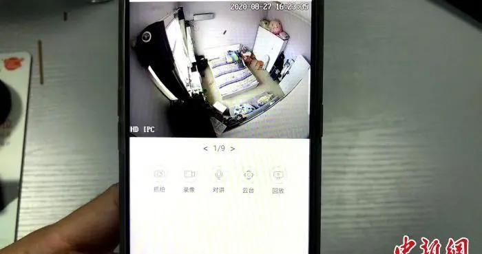 """摄像头被""""破解""""烟台警方破获一起非法控制计算机系统案"""