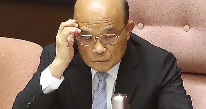 苏贞昌真的不行了?台媒体人:整个民进党当局会被拖垮