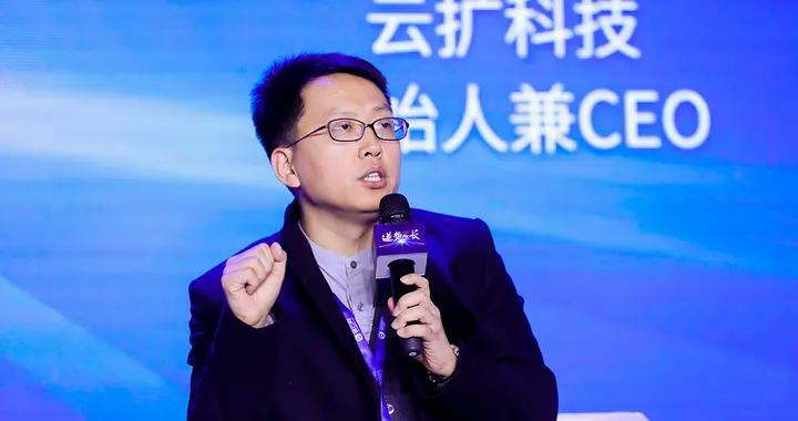 """云扩科技创始人兼CEO刘春刚:数据是新基建时代与AI时代的""""石油"""""""