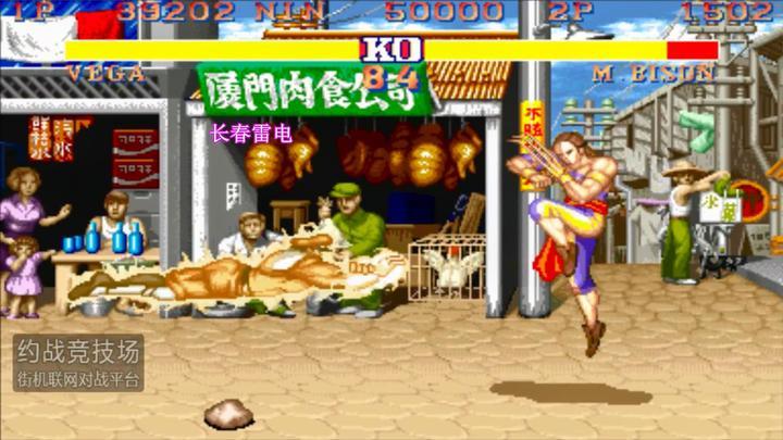 街霸2:天王之战,长春雷电最强铁面空擒绝杀真的是秀翻全场