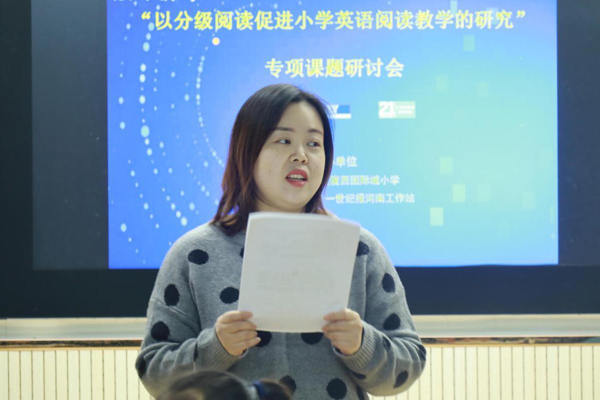 郑州二七区陇西国际城小学以分级阅读打造多彩课堂 促进教学发展