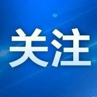 """传统文化""""培根铸魂"""" ——山东省曲阜市武家村乡村文明建设纪实"""