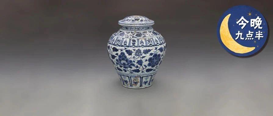 器形大过故宫博物院馆藏的青花瓷大罐,竟现身黑市……|今晚九点半