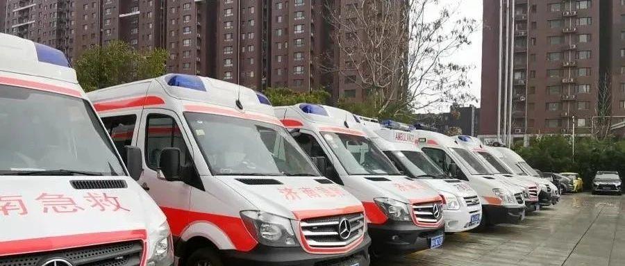 济南院前医疗急救将有法可依 阻碍急救车通行将被追究刑责
