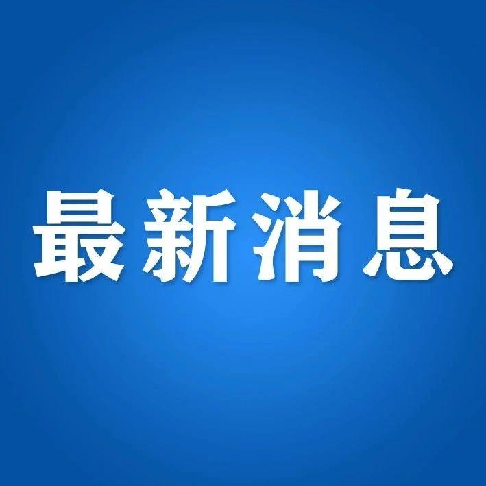杭州明日入冬,部分地区可能低于0℃
