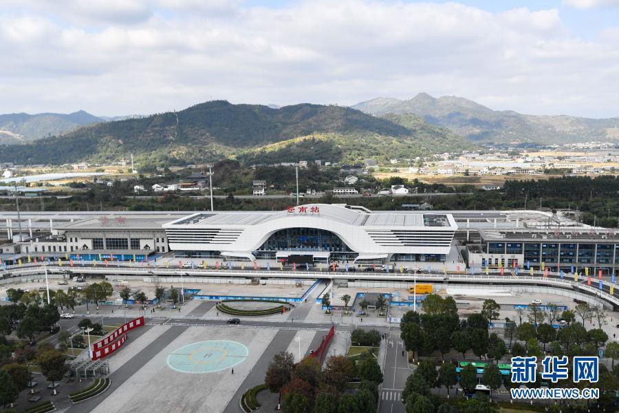 杭深铁路苍南高铁站改扩建新站房正式启用
