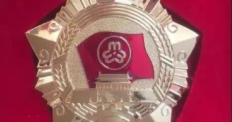 2020年大庆市三八红旗手社会化推荐开始报名