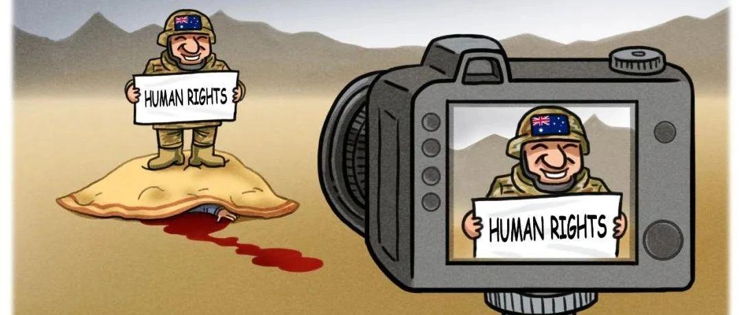 漫画,《环球时报》也出一张。