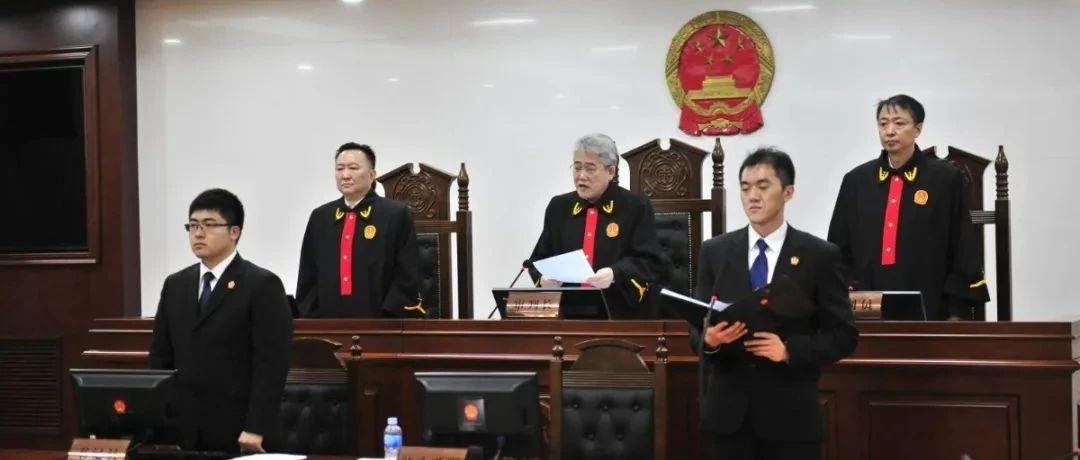 哈尔滨奸淫幼女案被告人刘某国被依法判处死刑