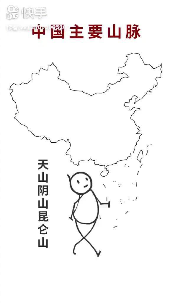 中国有哪些主要山脉?一起来涨姿势
