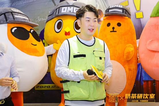 杜海涛出席绝地吃鸡奶茶开业现场,粉丝热议超火爆!