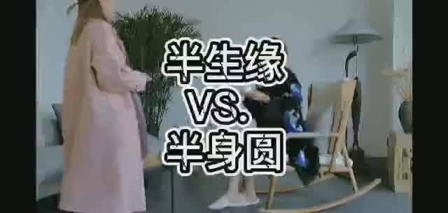 刘嘉玲蒋欣的母女版本《情深缘起》被吐槽上热搜……