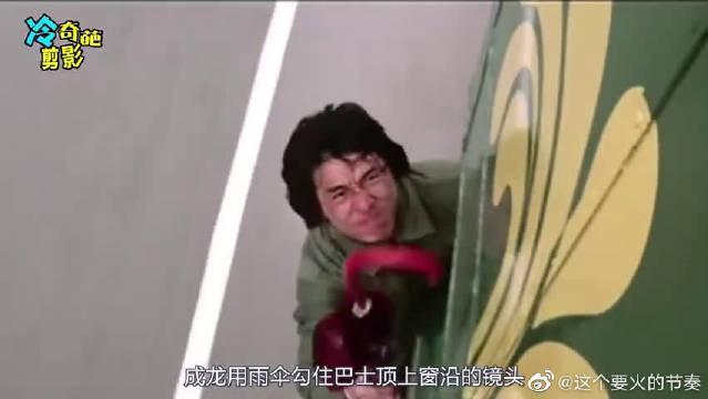 成龙九大危险镜头:一个载入吉尼斯世界纪录……