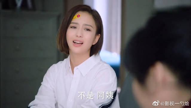 佟大为X佟丽娅 徐秀兰误会关雨晴和徐清风的关系…………