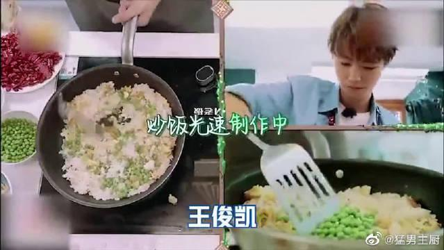 会做饭的男明星有多帅,王子异、易烊千玺、黄景瑜花式做菜来了!……