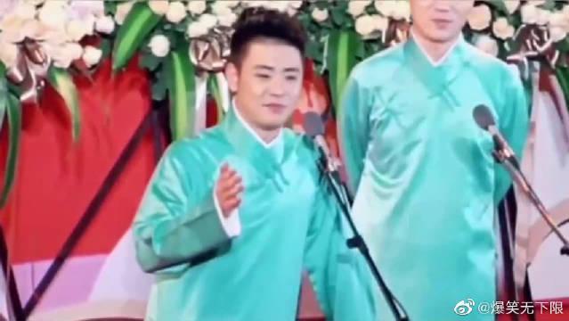 张云雷杨九郎
