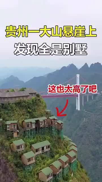 悬崖峭壁也可以生机盎然!