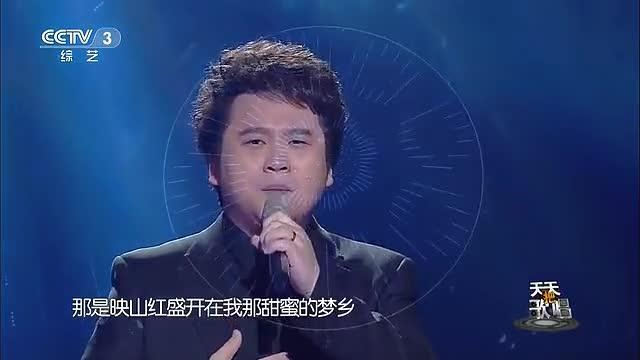 男高音歌唱家薛皓垠演绎经典《两地曲》,唱得深情动人!