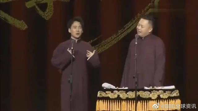郭麒麟调侃阎鹤祥 你留在德云社说相声就是一个奇迹,观众大笑!