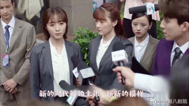 《最好的时代》版《家有儿女》 李延峰变刘星…………