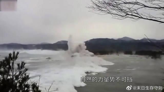 镜头下的自然灾害,一起感受大自然的力量