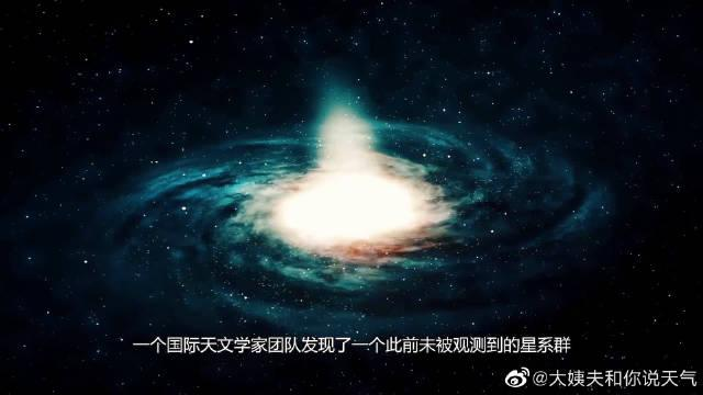 哈勃望远镜能拍摄134亿光年外的星系……