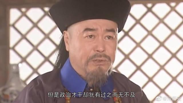 皇太极为何会盛宠海兰珠一生?她的这三大优势,正中皇太极下怀!
