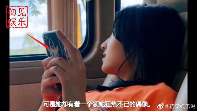 """有种追星叫做张子枫的""""手机壳""""……"""