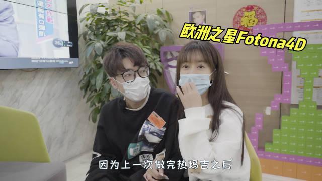 12月4⃣️-5⃣️号!广州深圳医美连播两天!晚上19:00见