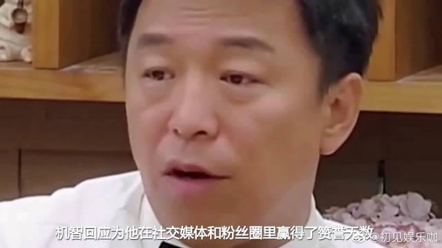 """""""我不要你觉得,我要我觉得""""黄晓明这句话成功入选2019年度十佳"""