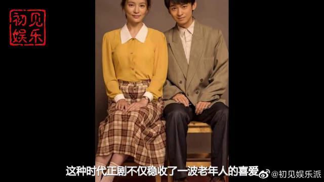 国产剧崛起,《庆余年》第一季还没播完就被催第二季