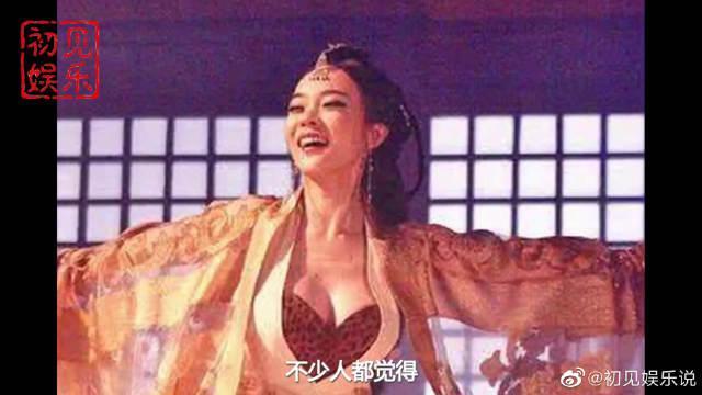 """赵丽颖保守演不被看好演""""妲己""""……"""