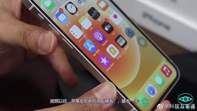 iPhone SE3不再小屏!配置比mini版更香,高屏占比+侧边指纹