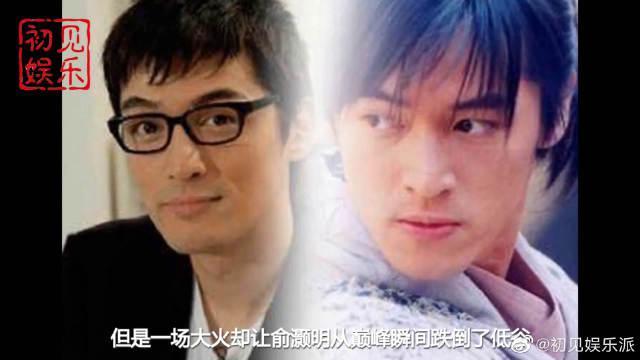 承认整容的男明星,俞灏明因大火毁容,而他是唯一一个整容不被黑