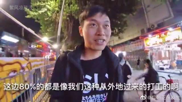 广州深圳布吉城中村,小巷子:走一走、逛一逛…………