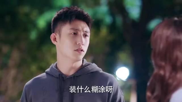 《幸运触手可及》黄景瑜/宋凛妒忌名排场!