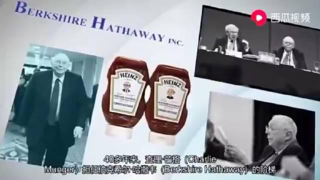 纪录片:《关于投资和生命选择的建议》