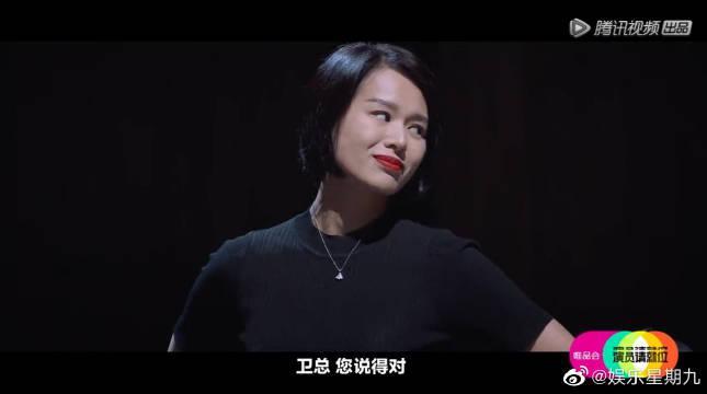 胡杏儿、任敏、陈宥维跳舞,太飒太带感了!……