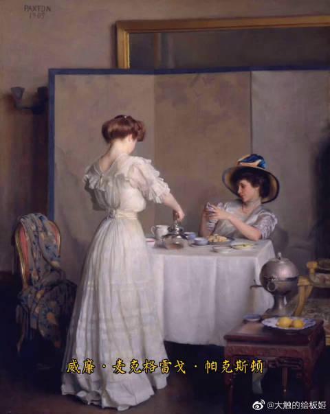 威廉·麦克格雷戈·帕克斯顿:《茶叶》